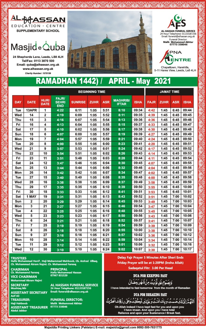 Ramadan 2021 Timetable